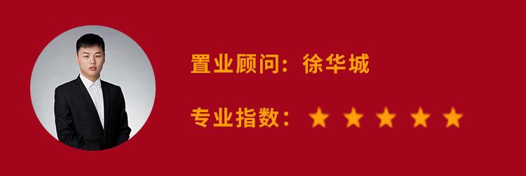 徐華城.jpg